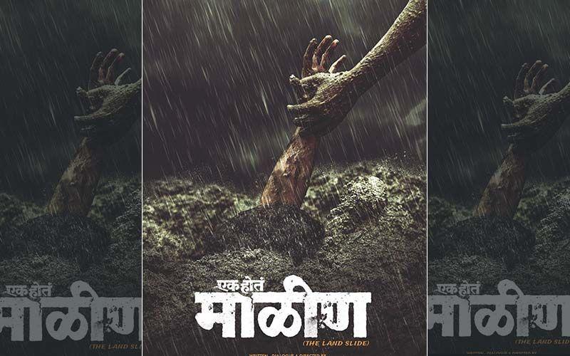 Poster Released for Real-life Tragedy Based Film 'Ek Hota Malin'
