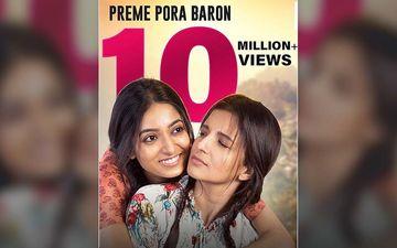Preme Pora Baron From Film Sweater Crosses 10 Million View On Youtube