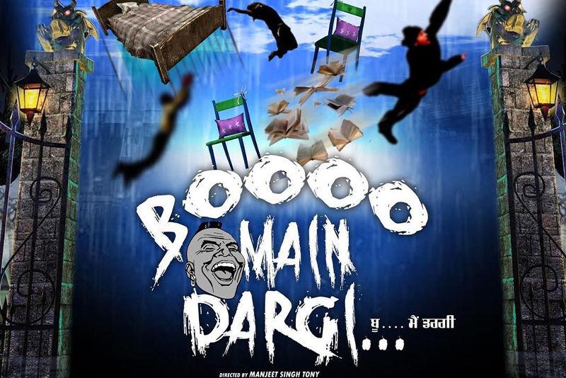 Roshan Prince, Isha Rikhi Starrer 'Booo Main Dargi' First Look Will Blow You Away
