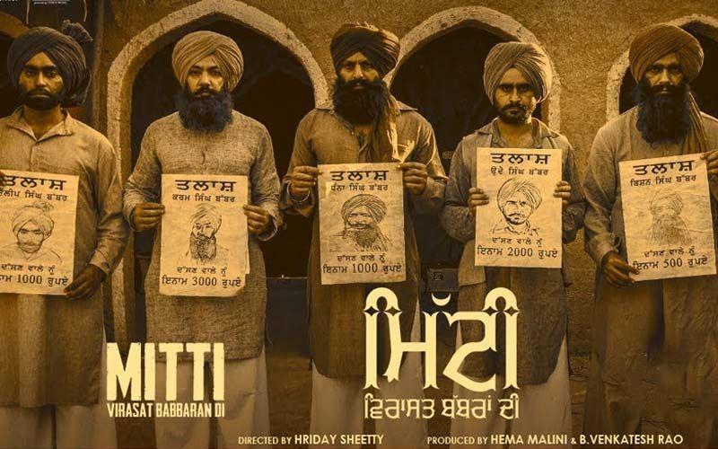 Mitti-Virasat Babbaran Di: Hema Malini's Debut Production Teaser Is Out