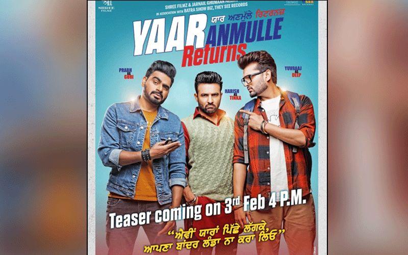 Yaar Anmule Teaser: Harish Verma And Yuvraj Hans' Film Is All About Friendship