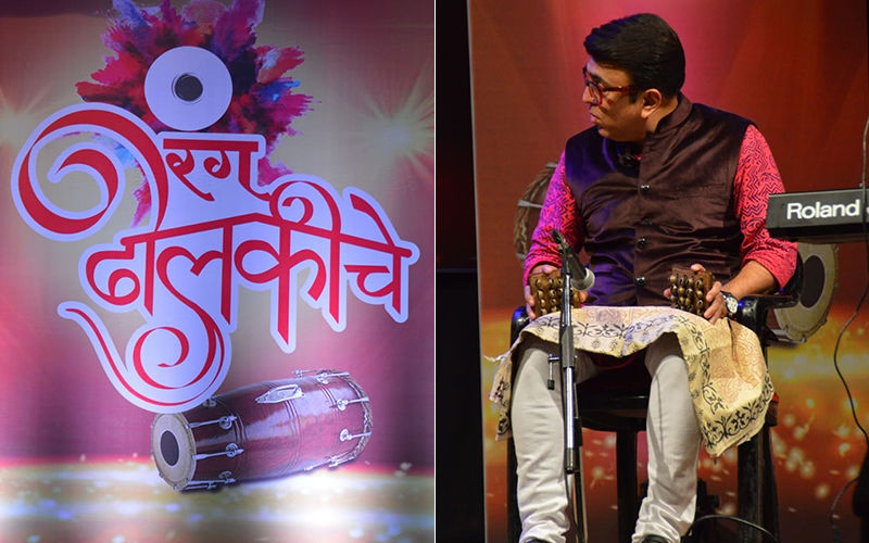 Pushkar Shrotri Hosting Rang Dholkiche, A Mesmerising Event Of Live Folk Music