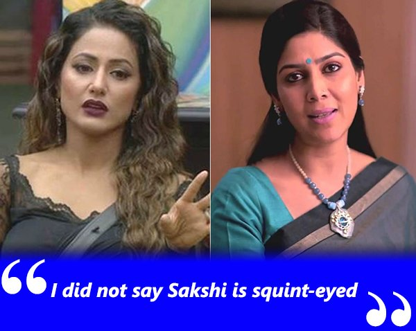 i did not say sakshi is squint eyed