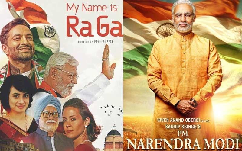 सिर्फ PM नरेंद्र मोदी ही नहीं बल्कि राहुल गांधी की बायोपिक भी होगी चुनाव के दौरान रिलीज़