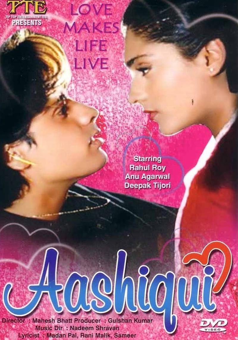 rahul roy anu agarwal and deepak tijori starrer aashiqui