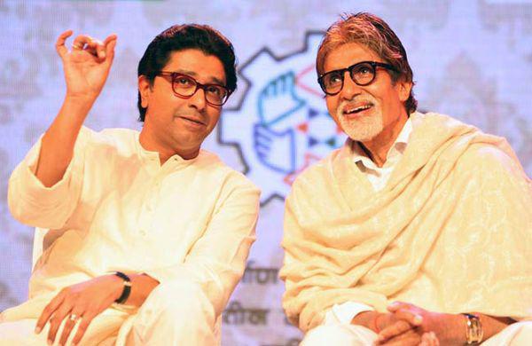 raj thackrey and amitabh bachchan at an event