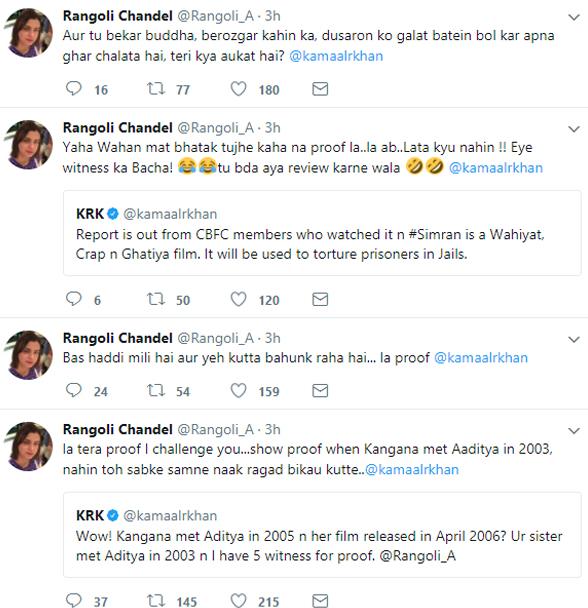 rangoli chanddel twitter conversation with kamal r khan