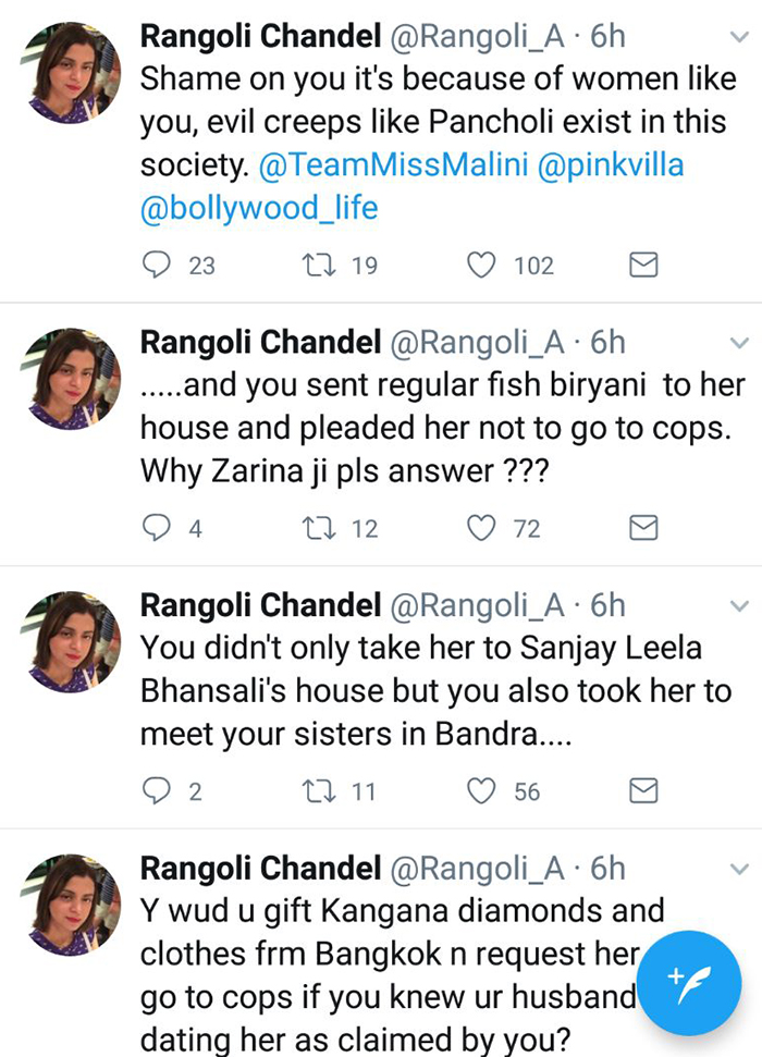 rangoli chandel twitter war against aditya pancholi defending kangana