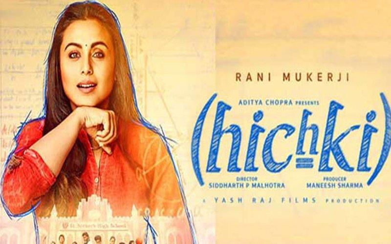 Box Office Report: रानी मुख़र्जी की कमबैक फिल्म 'हिचकी' ने पहले दिन की 3.30 करोड़ की कमाई