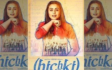 रानी मुखर्जी की फिल्म हिचकी को इटली के 49वें गिफोनी फिल्म फेस्टिवल  में इस अवॉर्ड से किया गया सम्मानित, पढ़ें पूरी खबर