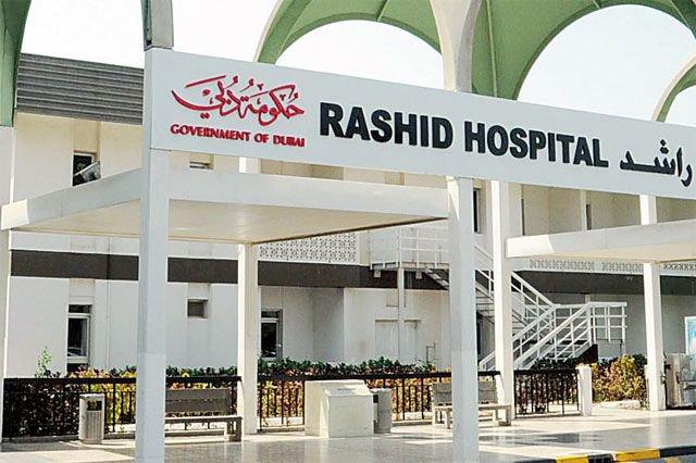 rashid hospital in dubai