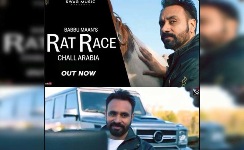 Rat Race: Babbu Maan Leaves Fans Spellbound With A Groovy Track; Details Inside