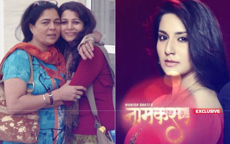 Reema Lagoo's Daughter Mrunmayee Lagoo To Enter Naamkarann As New Antagonist