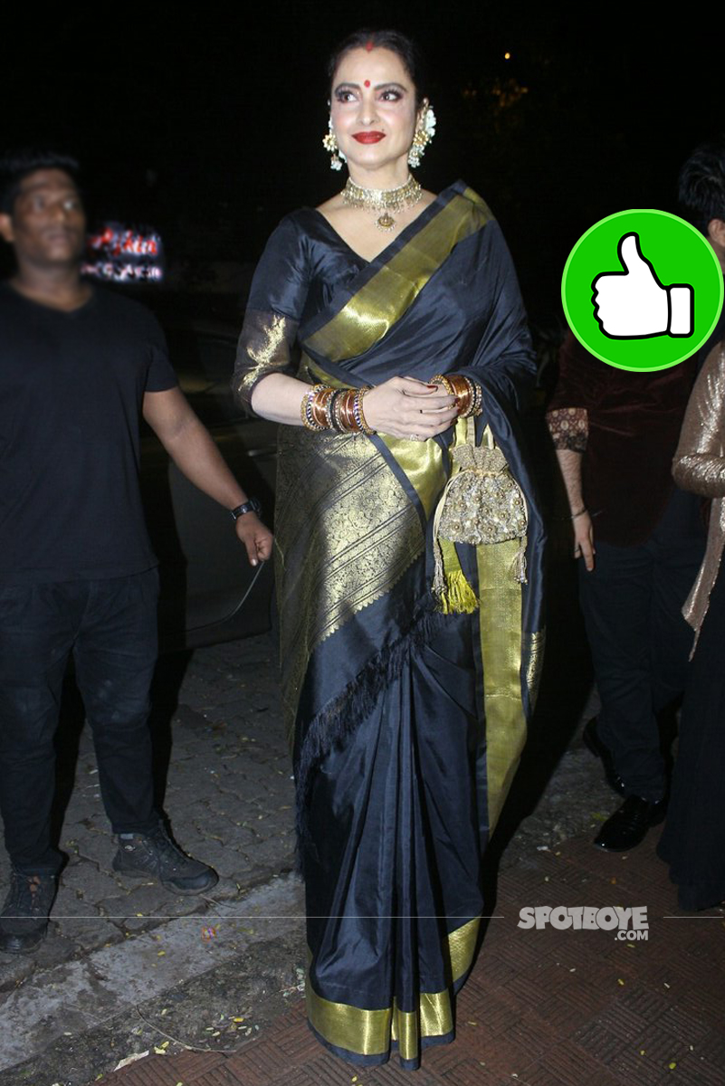 rekha at jitesh pillai birthday bash