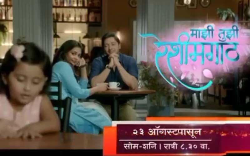 Majhi Tujhi Reshimgaath: Shreyas Talpade And Prarthana Behere Make A Comeback To Television With This New Show