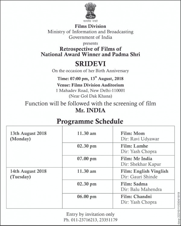 Retrospective Of Films Of National Award Winner And Padma Shri Sridevi