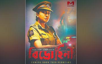 Bidrohini Poster: Rituparna Sengupta As Cop Sanjib Chowdhury Is Intriguing