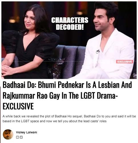 Bhadhaai Do