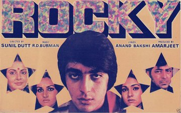 अपनी पहली फिल्म 'रॉकी' के 37 साल पूरे होने पर इमोशनल हुए संजय दत्त