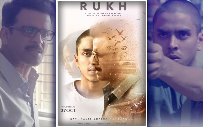 Movie Review: Rukh, Here's Quite An Unusual Suspect Of A Movie