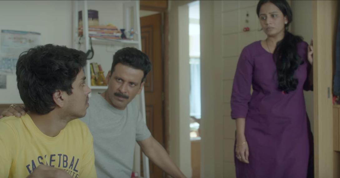 rukh movie still