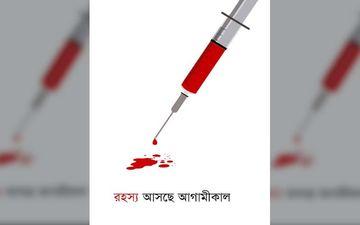 Soukarya Ghosal's Next Film Rawkto Rawhoshyo First Poster Released