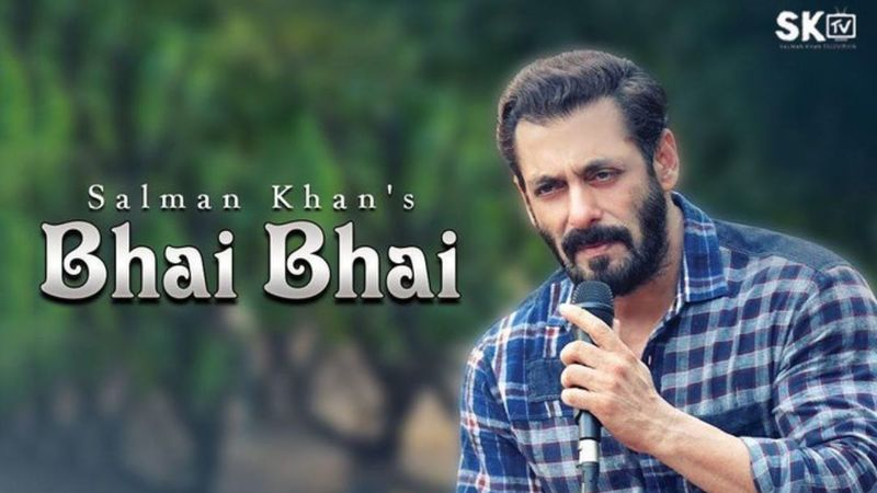 Bhai Bhai: As Promised, Salman Khan Unveils His Eid Track And It's All About Communal Harmony In The Times Of Crisis - VIDEO