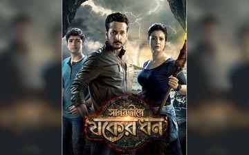 Sagardwipey Jawker Dhan: Motion Poster Starring Parambrata Chattopadhyay, Koel Mallick, Gaurav Chakraborty Released