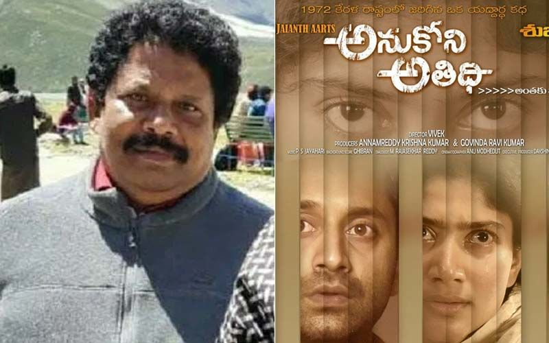 Annamreddy Krishna Kumar, Producer Of 'Anukoni Athidhi', Passes Away Due To Cardiac Arrest