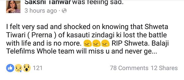 sakshi tanwar tweet