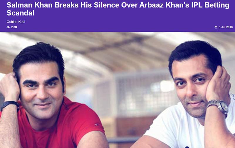 salmam khan breaks his silence on arbaaz khan ipl betting case