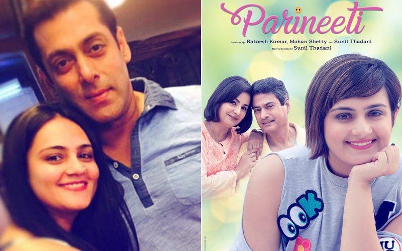 Salman Khan's Rakhi Sister Shweta Rohira Is Set To Enter Bollywood