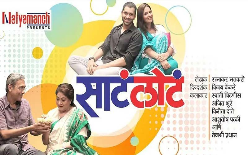 Tejashree Pradhan All Set For The Launch Of Her Digital Play Satalota On Natyamanch
