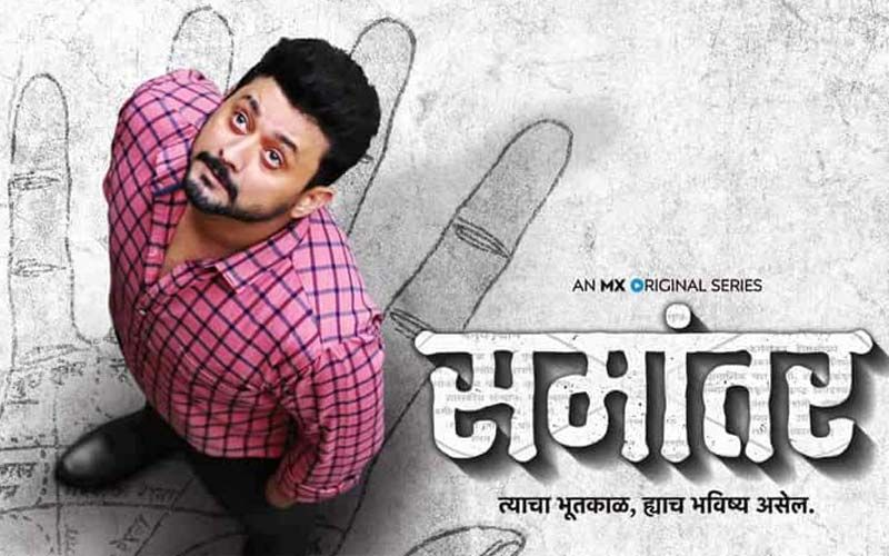 Samantar Review, Binge Or Cringe: Two Men With Same Fate Paint A Lovely Tale Of Destiny