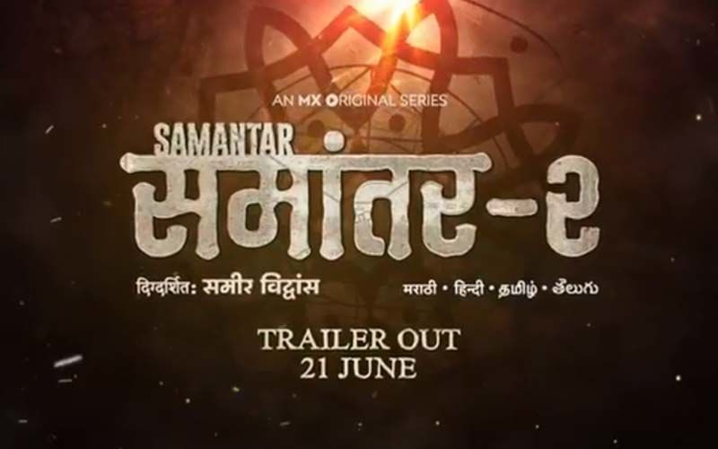 Samantar 2 Teaser OUT Now: The Mystery Of Sudarshan Chakrapani Unravels, Season 2 Of Swwapnil Joshi Starrer Thriller Web Series Coming Soon