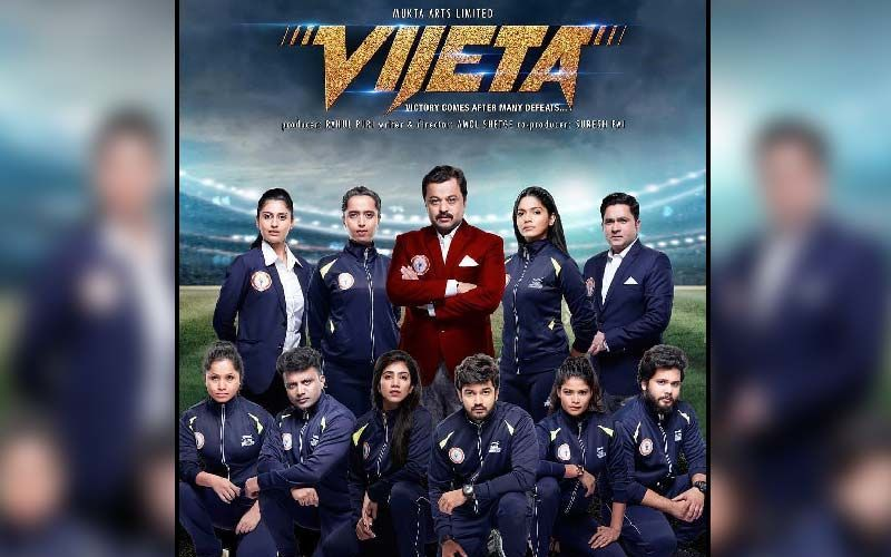 Vijeta: Subodh Bhave Starrer Sports Based Drama Hits Cinemas Today With This Power-Packed Starcast And Gripping Storyline