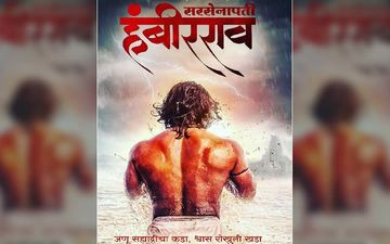 Sarsenapati Hambirrao: First Look Of Pravin Tarde's New Historical Film Out Now