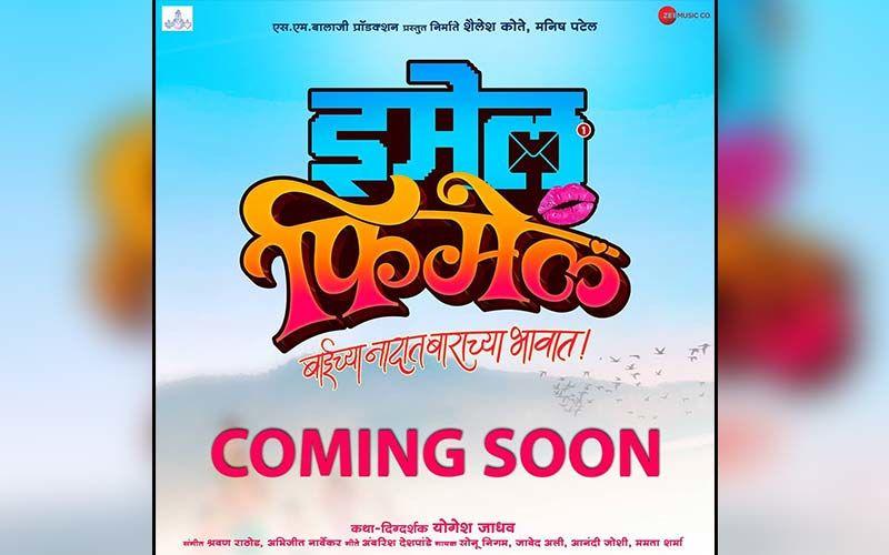 Email Female: Vikram Gokhale, Nikhil Ratnaparkhi, And Kanchan Pagare Starrer Hilarious Comedy Coming Soon