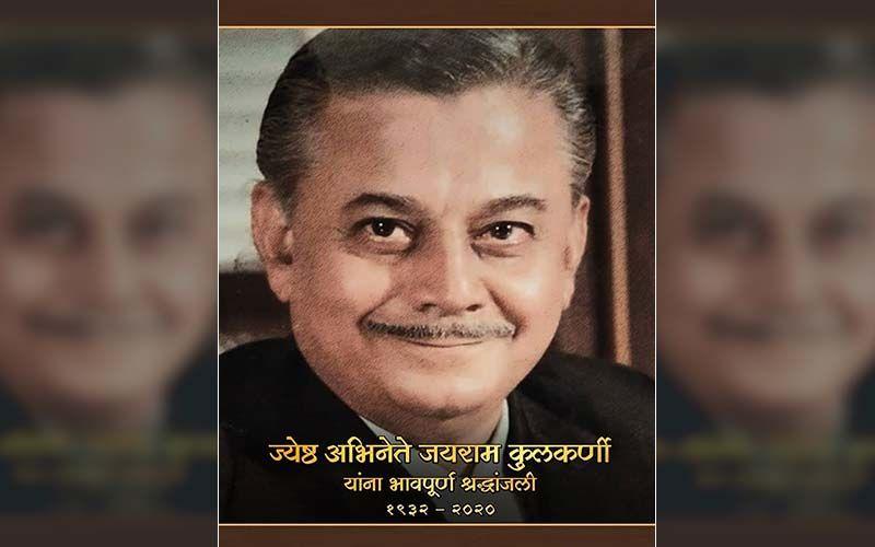 Veteran Marathi Actor Jairam Kulkarni Passes Away Today At The Age Of 88