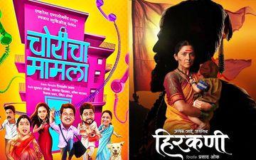 Enjoy Your Self-Quarantine With Amazon Prime Marathi Movie Marathon With Our Pick Of Best 5