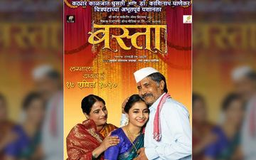 Basta: New Teaser Poster Of Sayali Sanjeev In A Wedding Look Is Out Now For This Upcoming Marathi Film