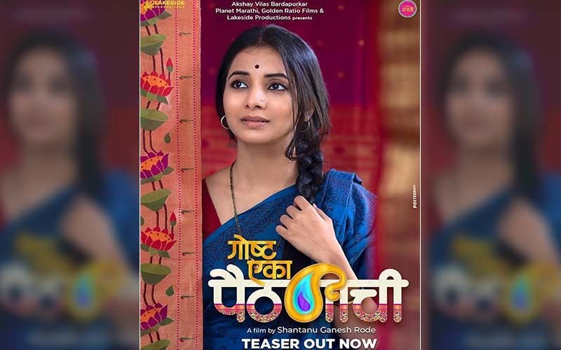Goshta Eka Paithanichi: Sayali Sanjeev And Suvrat Joshi Answer Questions Of Fans About The Mystery Behind The Teaser Of The Film