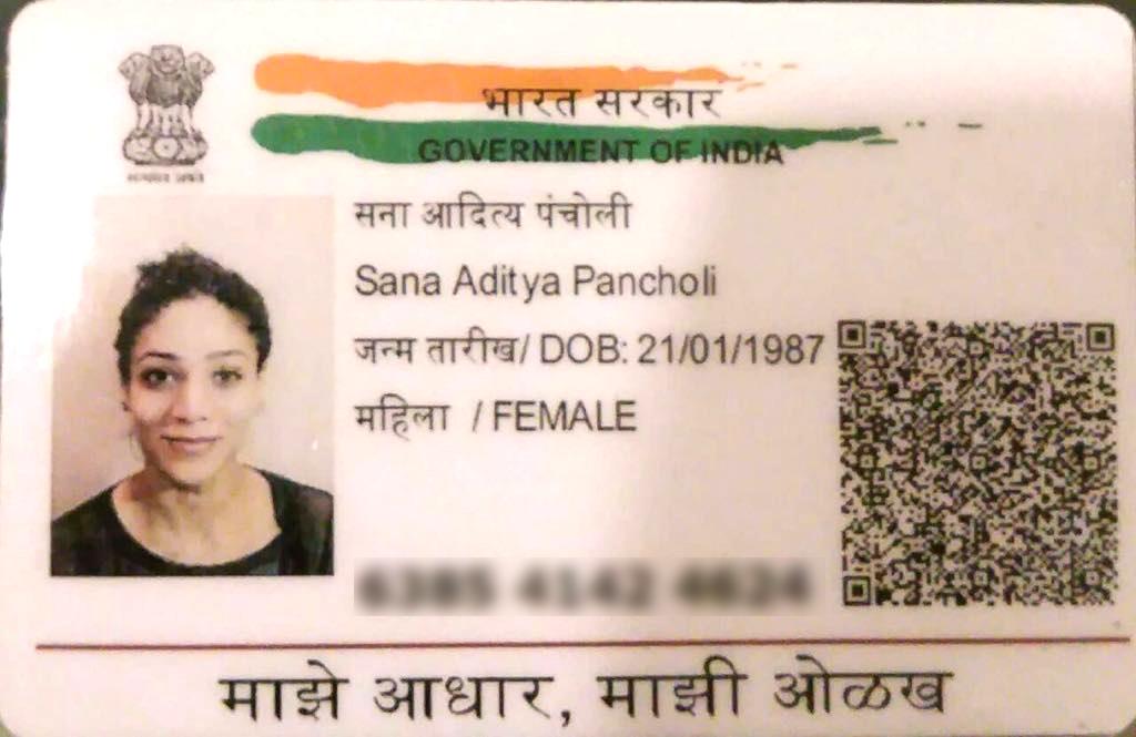 sana pancholi adhaar card