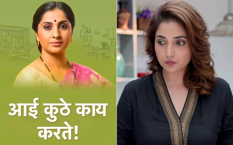 Aai Kuthe Kaay Karte, August 13th, 2021, Written Updates Of Full Episode: Sanjana Gets Divorced And Finally Leaves Shekhar