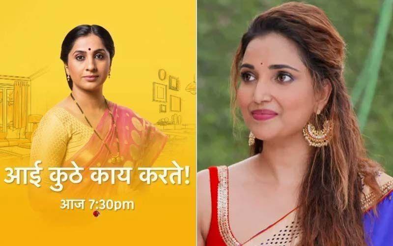 Aai Kuthe Kaay Karte, Spoiler Alert, September 07th, 2021: Sanjana Sits With Aniruddha For Pooja
