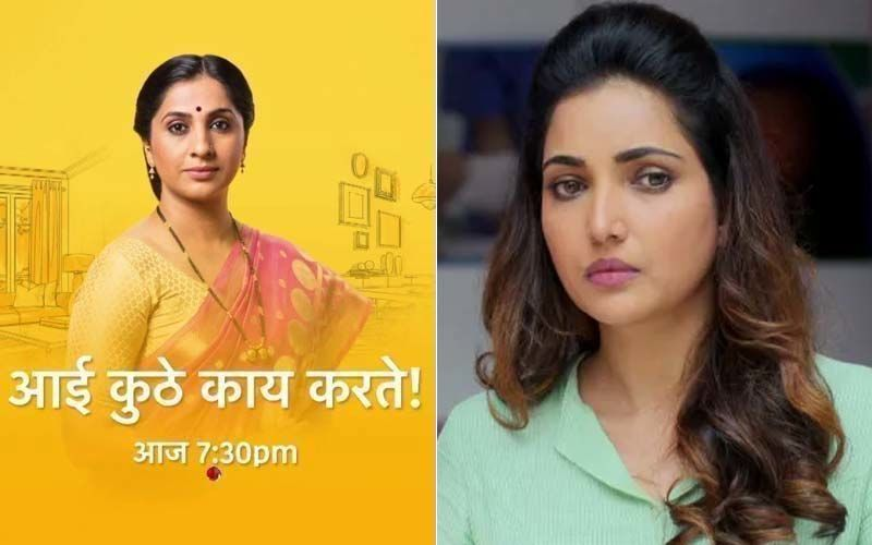 Aai Kuthe Kaay Karte, September 07th, 2021, Written Updates Of Full Episode: Sanjana Asks Kanchan To Let Her Sit For The Pooja As A Daughter-In-Law