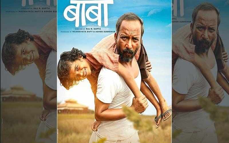 Sanjay Dutt's Marathi Film 'Baba': New Poster Released