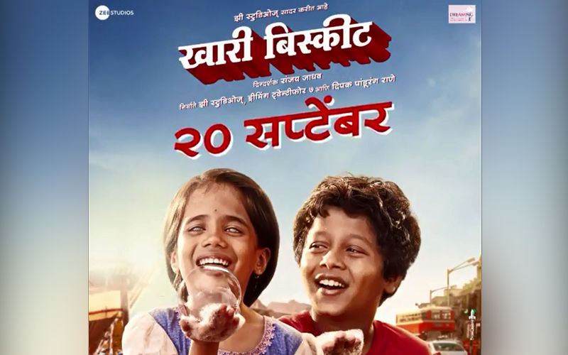 Sanjay Jadhav's 'Khari Biscuit': Check Out The First Poster Of The Film