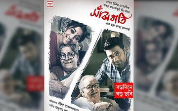 Sanjhbati: First Look Poster Starring Paoli Dam, Dev Adhikari, Arpita Chatterjee Released