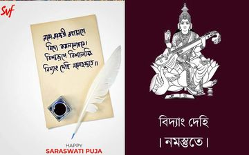 Happy Saraswati Puja And Basant Panchmi 2020: Tollywood Celebs Wish Fans 'Abundant Knowledge And Wisdom'
